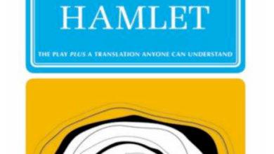 Photo of No Fear Shakespeare Hamlet