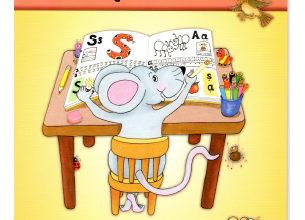 Photo of Jolly Phonics Pupil Book 1 جولي فونيكس