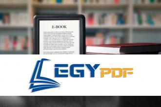 صورة 15 سبب يدفعك لقراءة الكتب الإلكترونية PDF عن الورقية